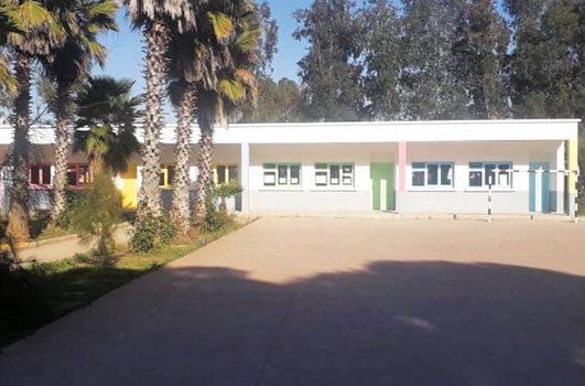 zaouia