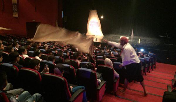theatre SDAV